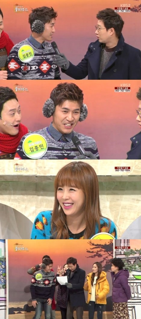 "Kim Jong Min on ""Full House"""