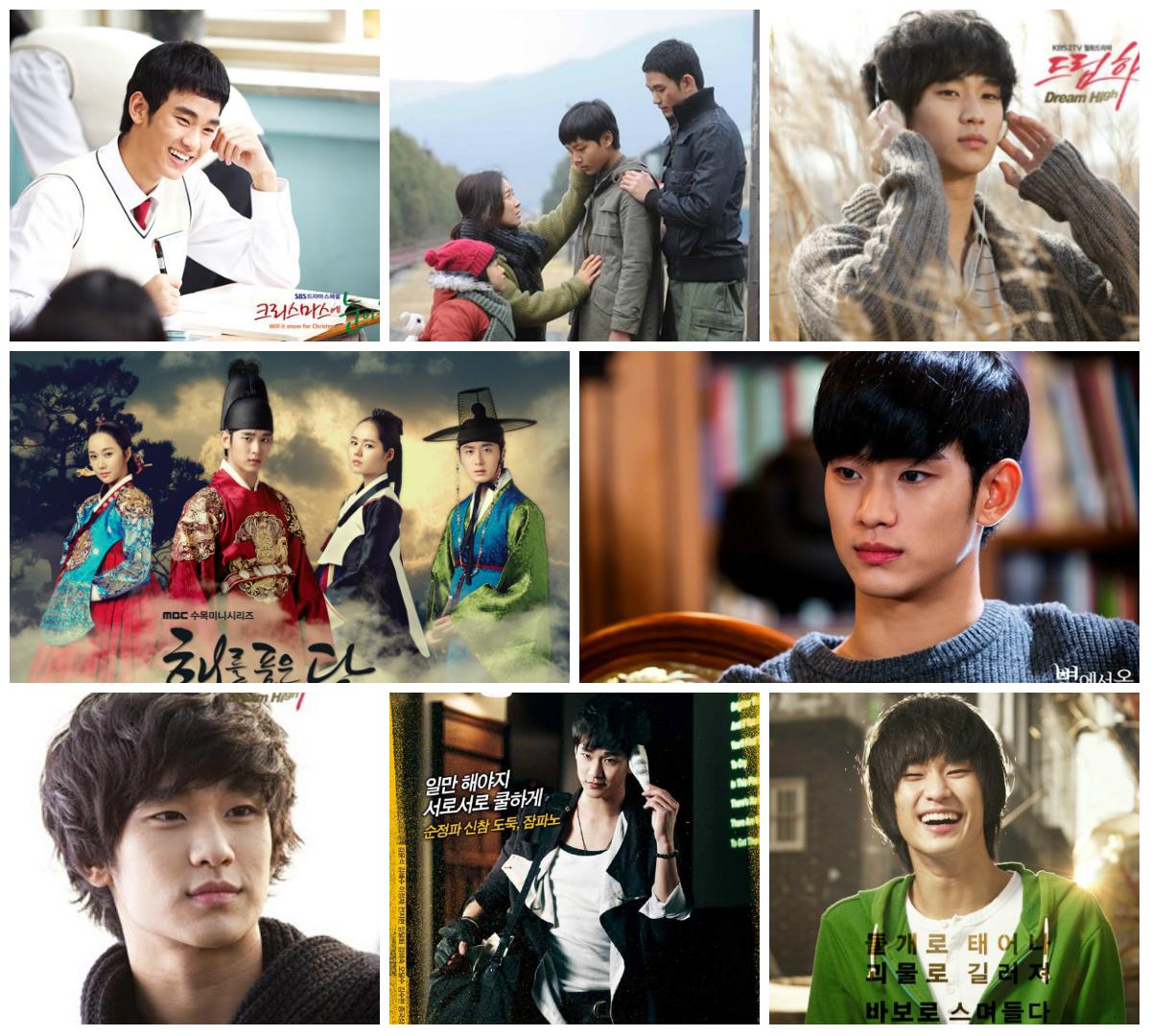 Kim Soo Hyun filmography
