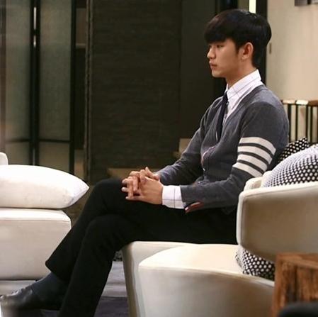 Kim soo hyun cardigan man stars