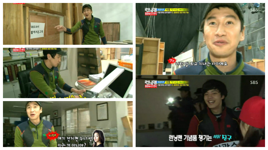 """Kwang Soo and Yeo Jin Gu on """"Running Man"""""""