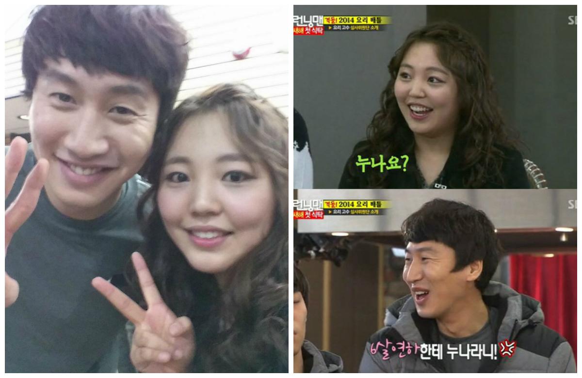 Lee Kwang Soo and Jung Da Jung