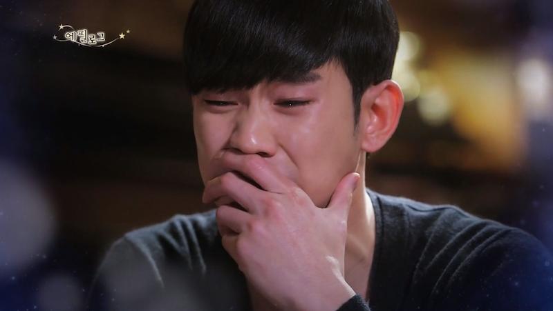 Min Joon Cry