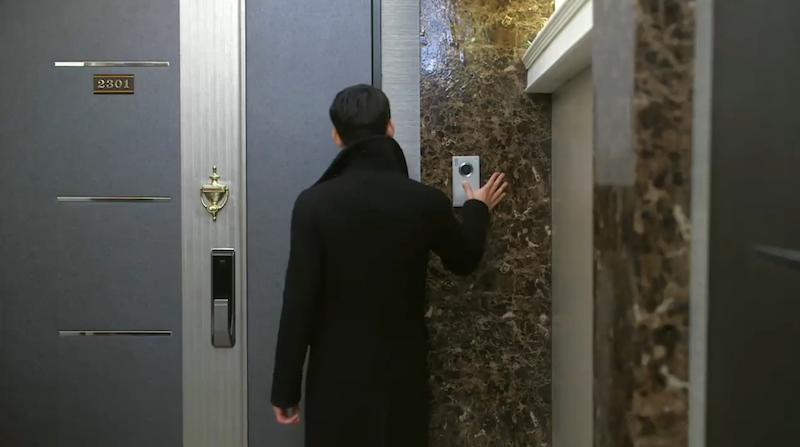 Min Joon Doorbell