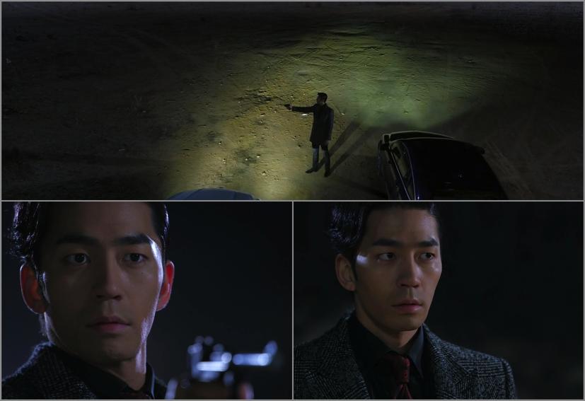 Min Joon Gone