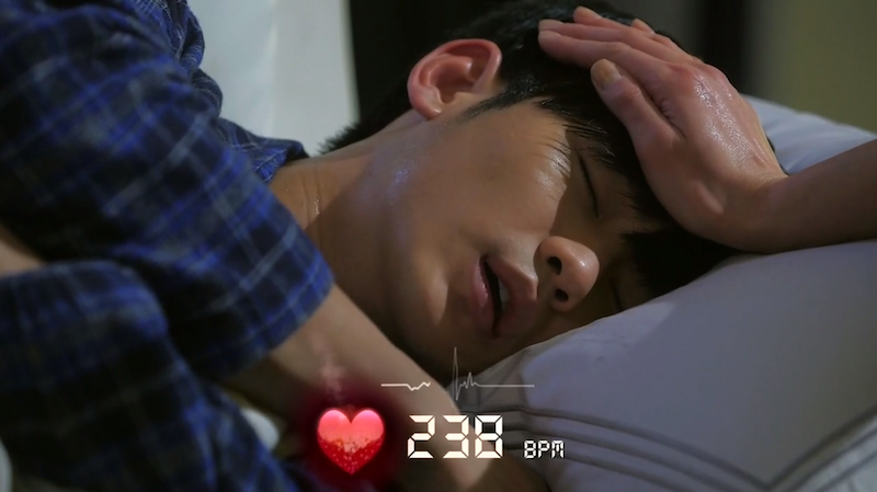 Min Joon Sick Heart Rate