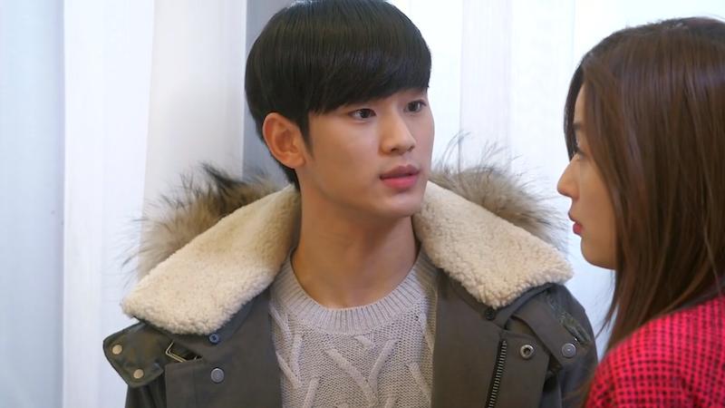 Min Joon Stop