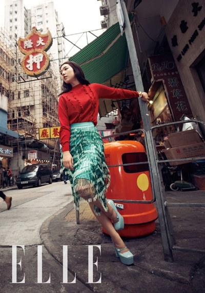 Park Shin Hye for Elle 2