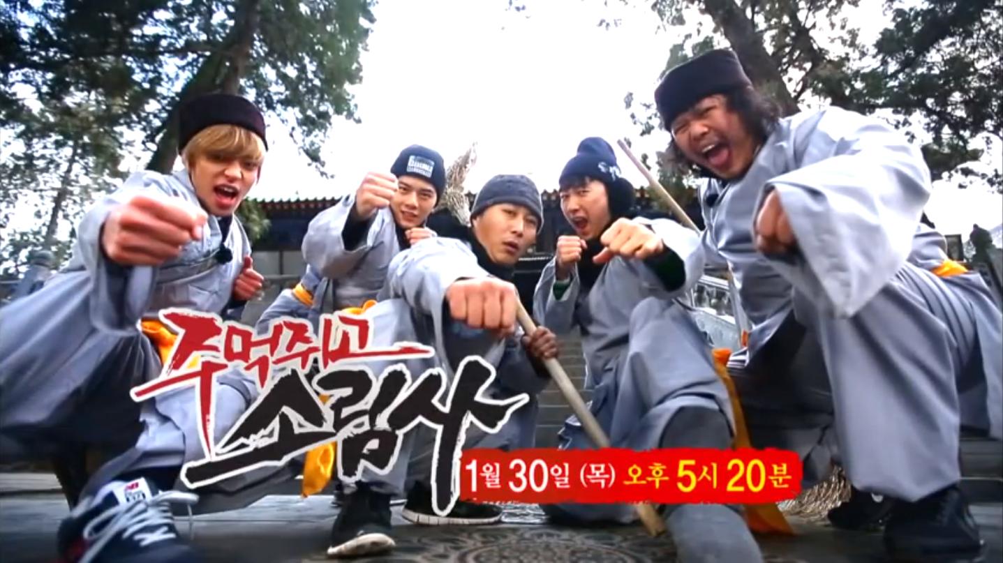 Kim Byung Man, Niel, Dong Joon, Jang Woo Hyuk, Yook Joong Wan