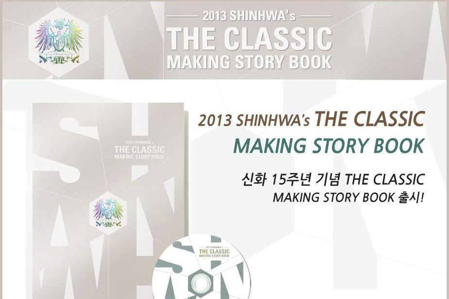 "Shinhwa ""The Classic Making Story Book"""