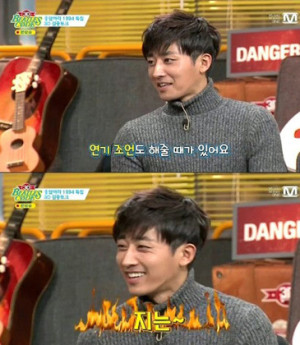 Son Ho Joon 2