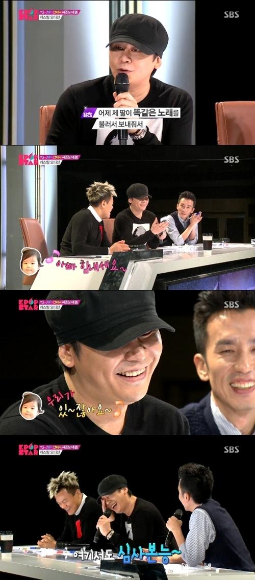 Yang Hyun Suk on K-Pop Star 3