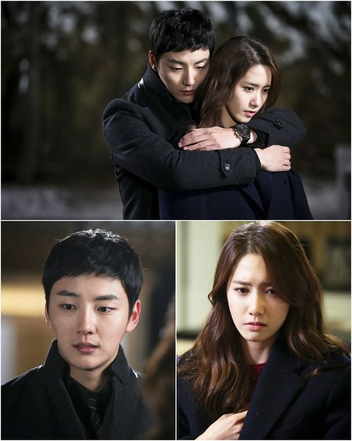 YoonA and Yoon Shi Yoon
