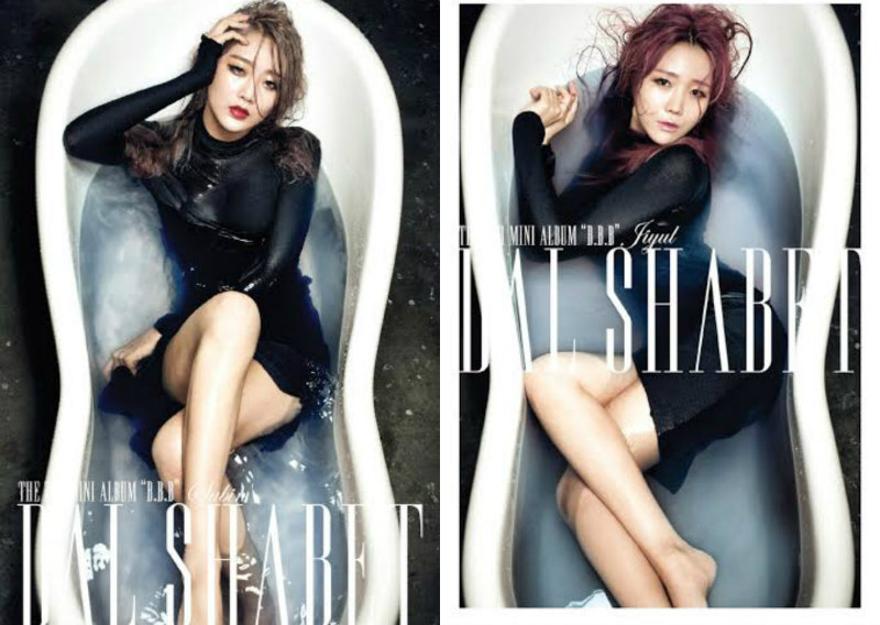 dal shabet two
