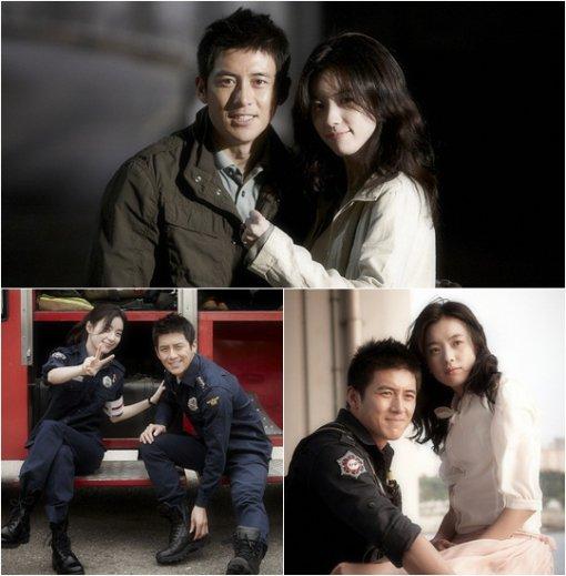 Han Hyo Joo Go Soo Love 911