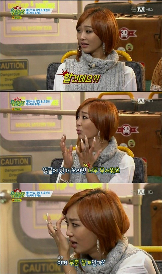 Hyorin Says She'd be Too Scared to do Any More Plastic ... Hyorin Surgery