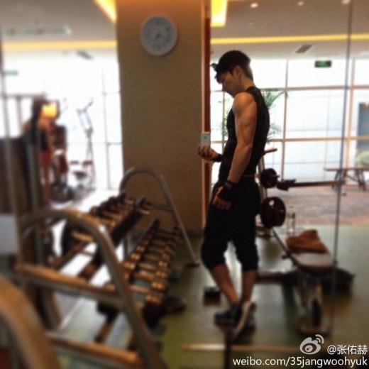 jangwoohyuk_biceps