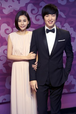 Lee Min Ho Wax Figure