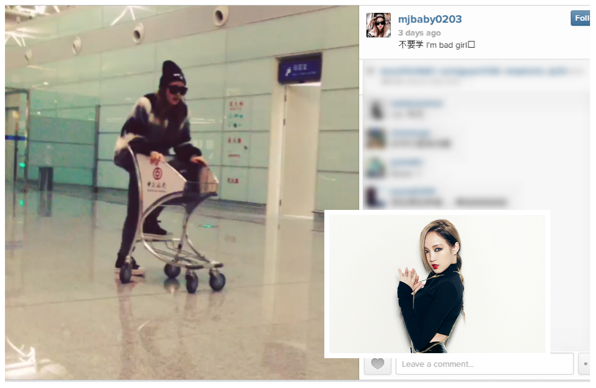 miss A Jia Riding a Baggage Cart