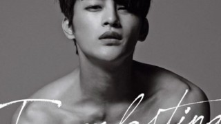 seo in guk everlasting
