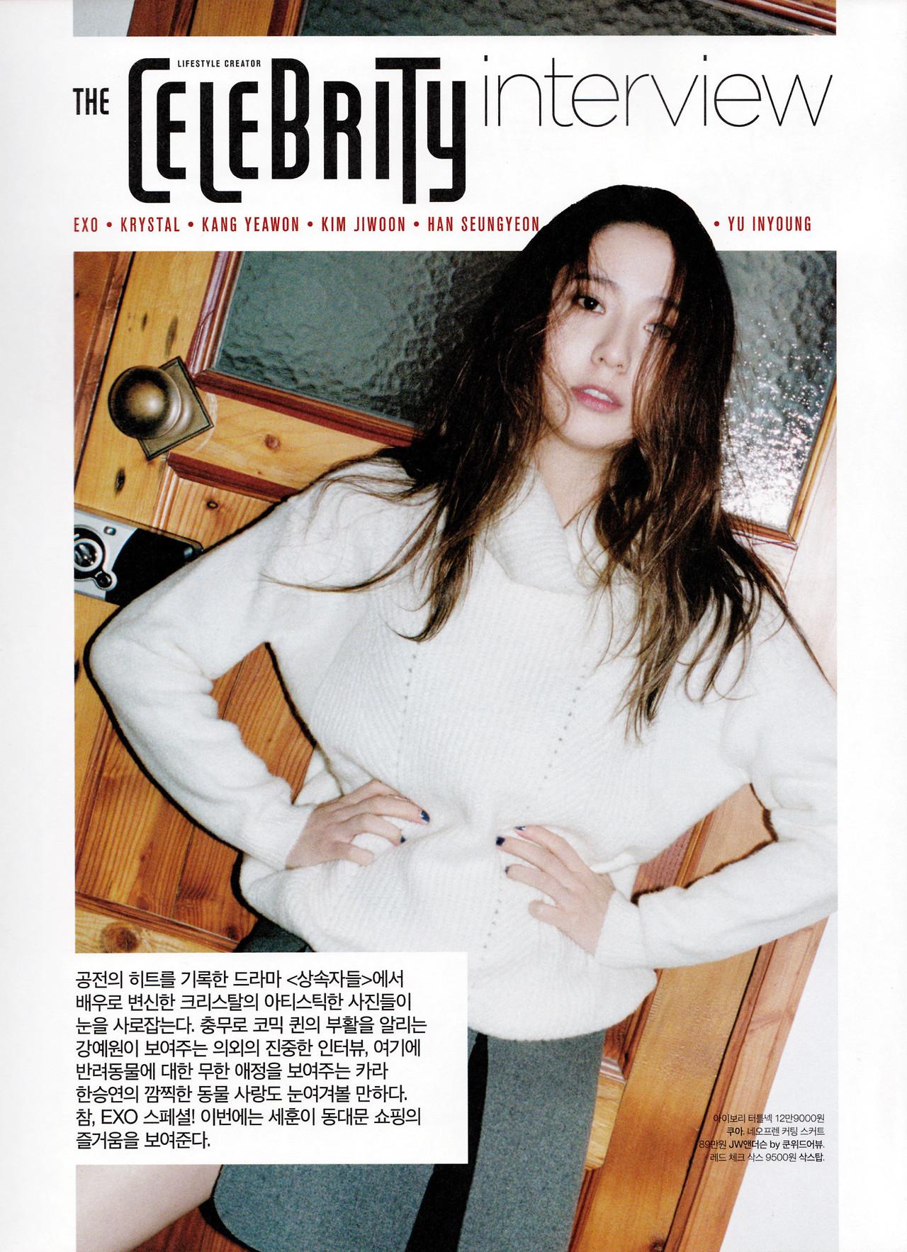 thecelebrity feb 2014_krystal 7