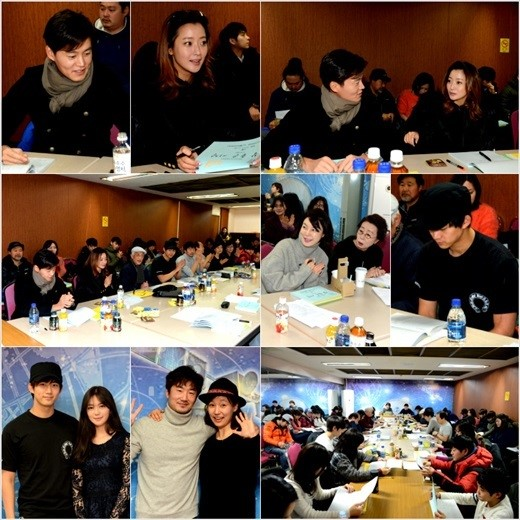 Very Good Times Script Reading