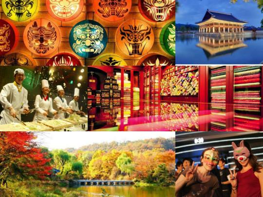 visit seoul collage