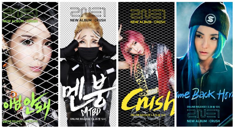 """2NE1 """"Crush"""""""