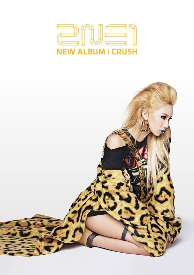 2ne1 CL crush image
