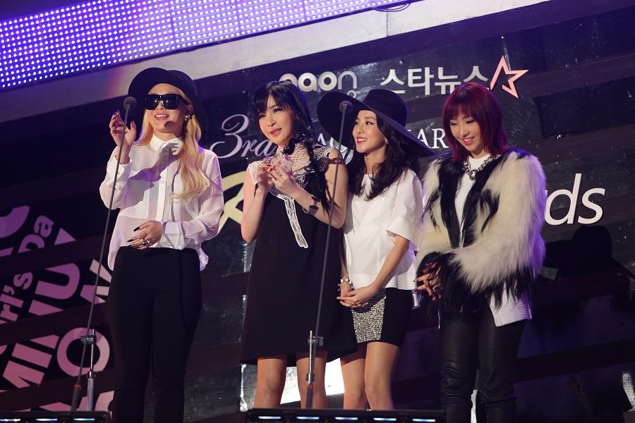 2ne1_award