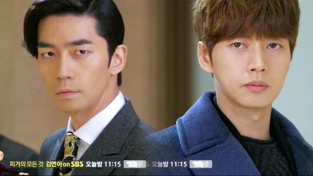 park hae jin shin sung rok 143