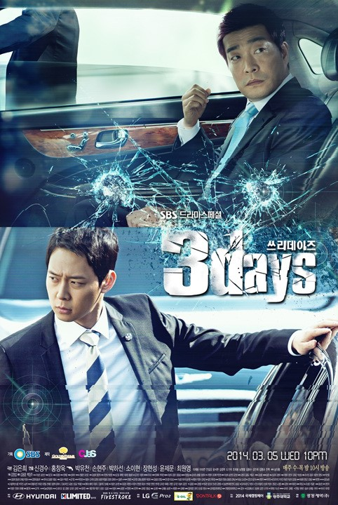 3days poster 2