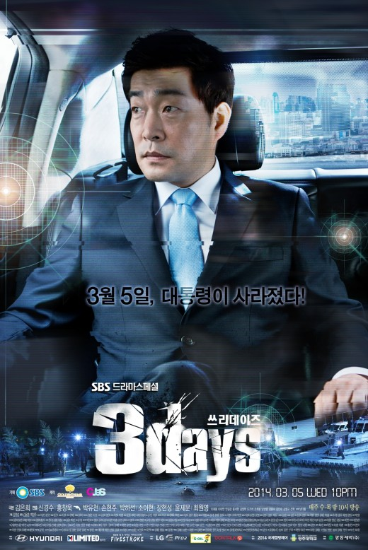 3days poster 4