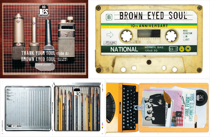 """Brown Eyed Soul """"Thank Your Soul"""""""