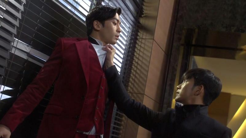Fight- Min Joon Hold