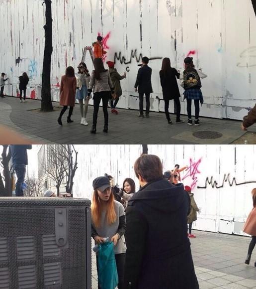 "Girls' Generation Graffiti for ""Mr.Mr"""