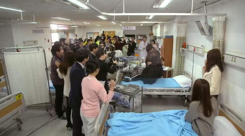 Hospital Disappear