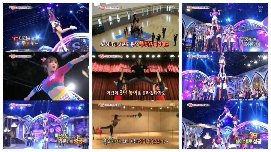 "Hyosung on ""Star King"""
