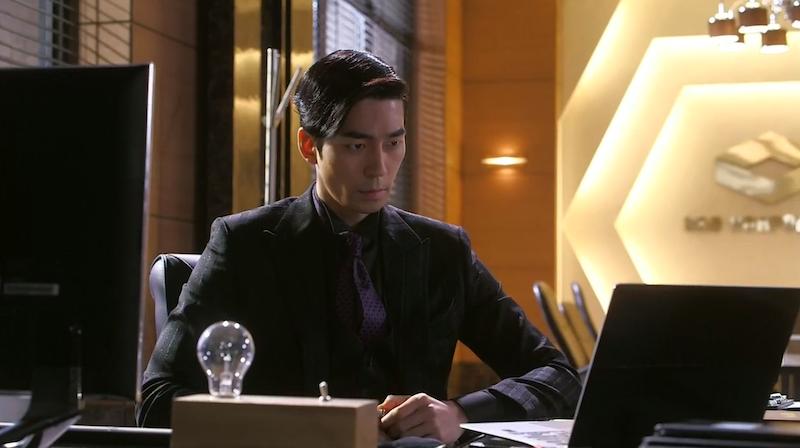 Jae Kyung- Listen
