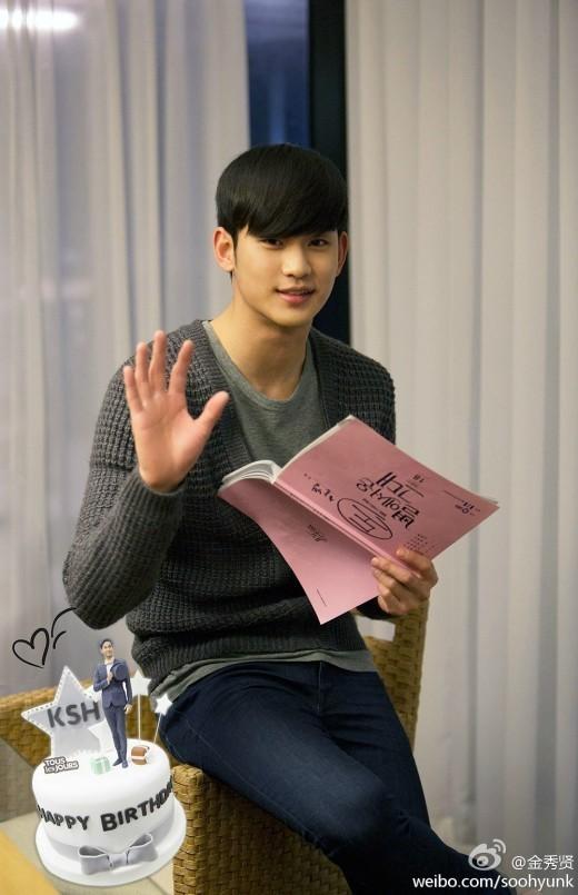 Kim Soo Hyun's Birthday Photo
