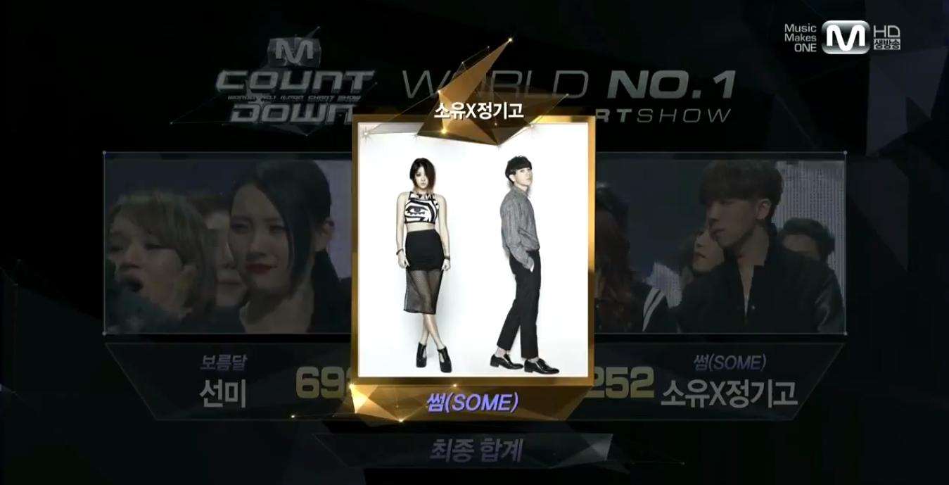 M! Countdown No. 1