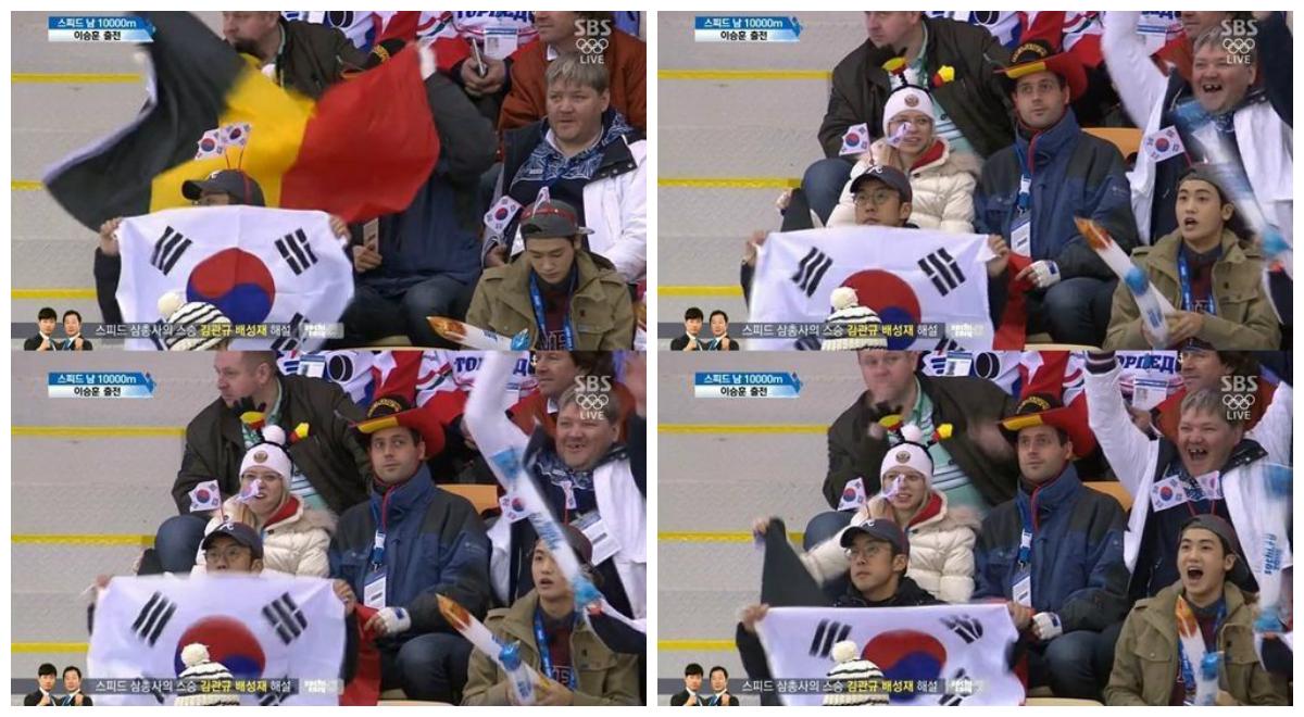 Park Hyungsik at 2014 Sochi Olympics