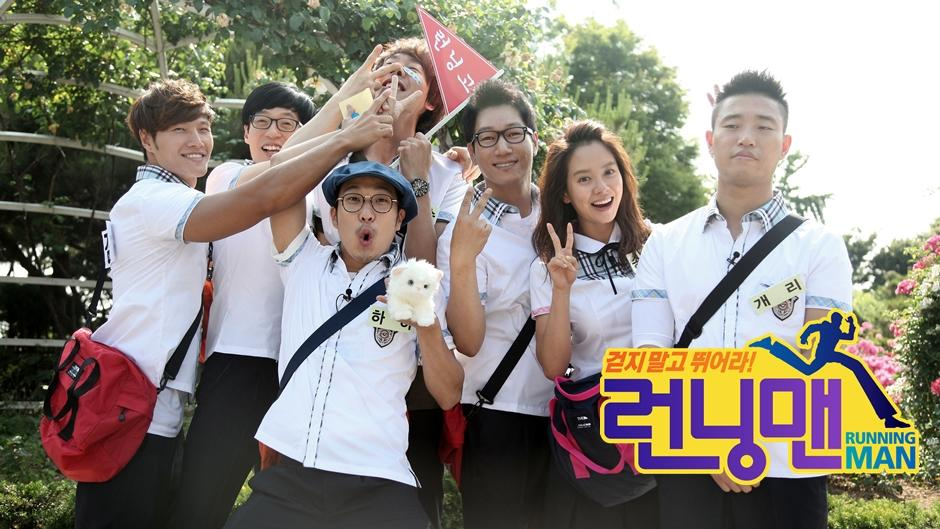 cast of running man