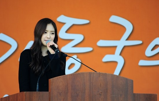 Son Na Eun at Dongguk University Entrance Ceremony