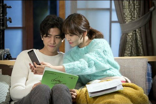 Sung Joon and Kim So Yeon