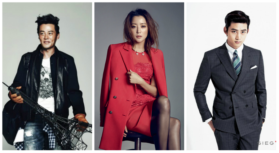 """""""Wonderful Days"""" Lee Seo Jin, Kim Hee Sun and Ok Taecyeon"""