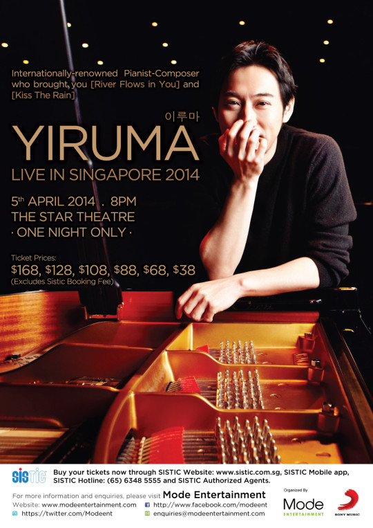 Yiruma Event Poster Rev7