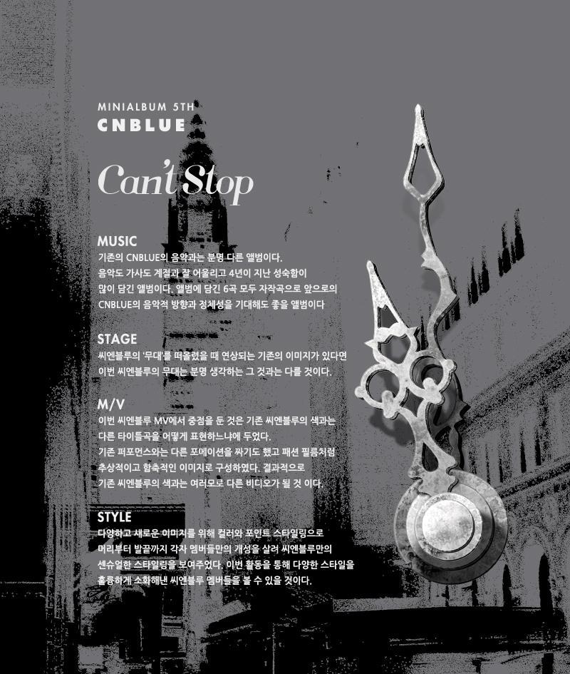 cnblue album details 021914