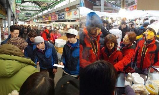 cnblue shim eun kyung running man 021014
