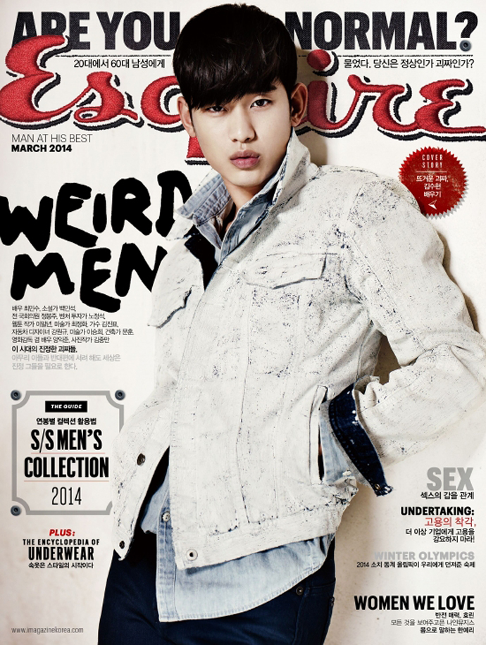esquire 0314 kim soo hyun 3