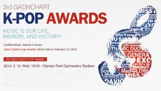 gaon chart kpop awards 1